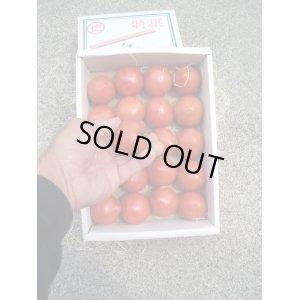 画像2: 果物の様な美味しいフルーツトマト 小箱1K入り【税込み・送料別】