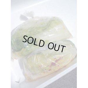 画像3: 白菜の漬物 1袋 1k入り